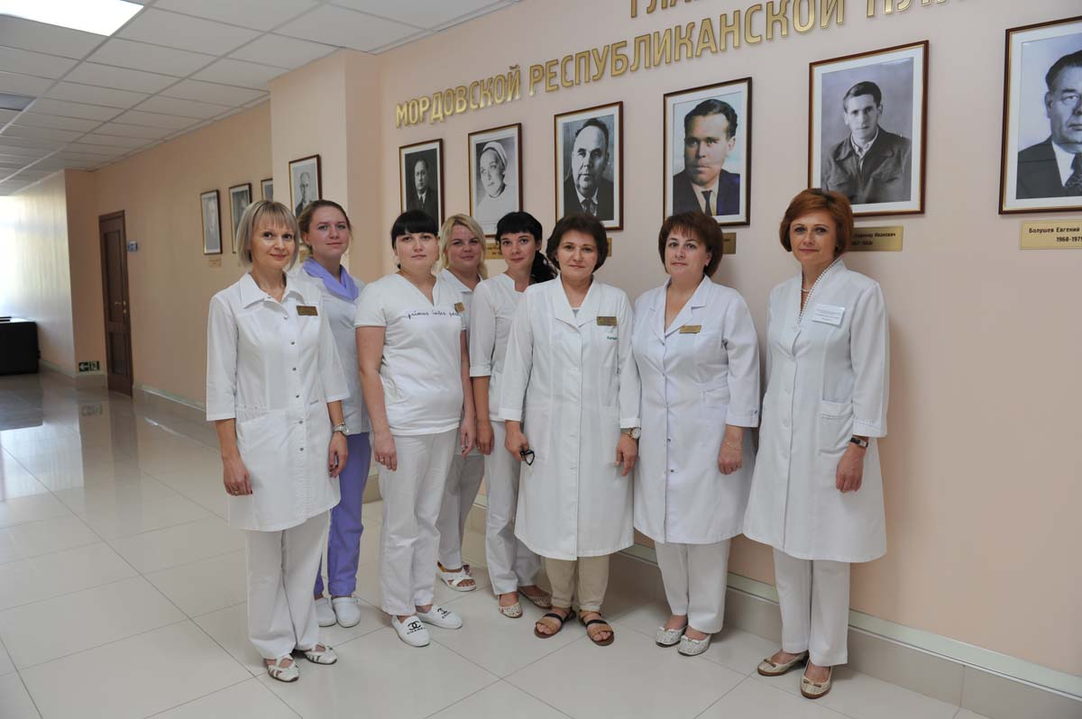 The staff of the Department of Cardiology №1