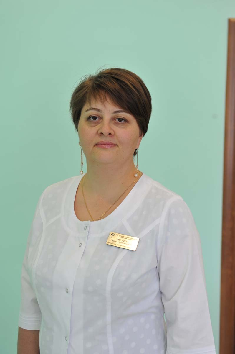 Lyabusheva Irina Aleksandrovna Head of the allergology department